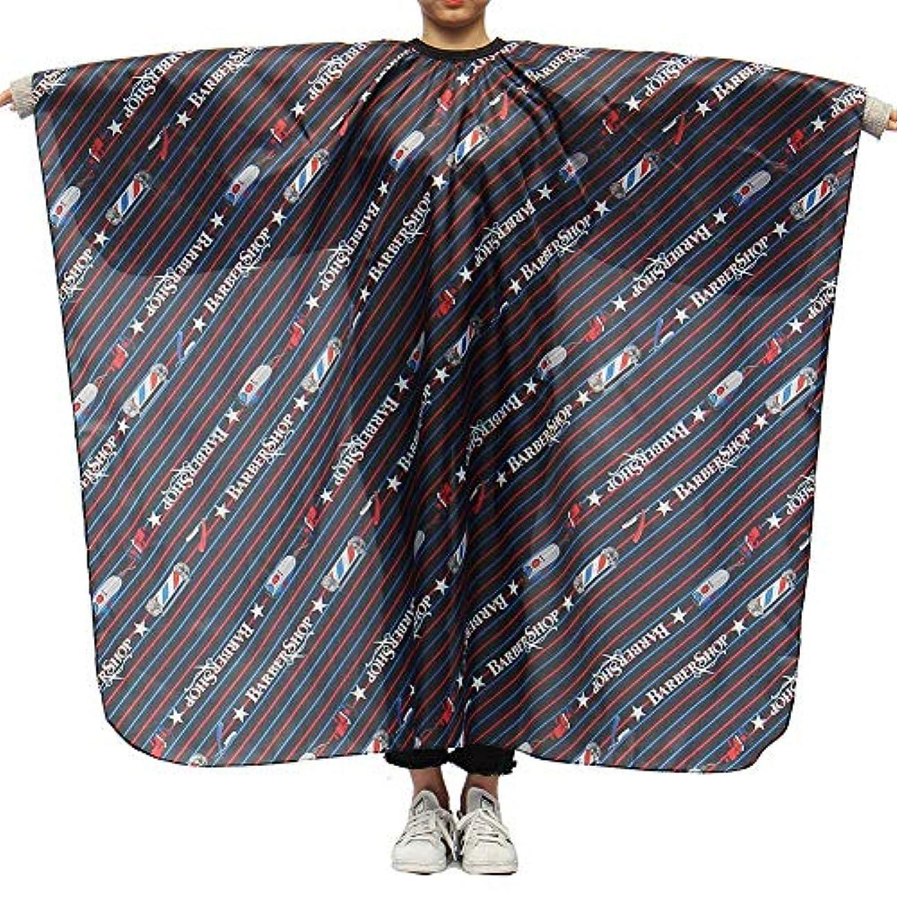どうやら心のこもったハンディLing(リンー)-ビューティー 理髪ケープ 理髪布 店用 家庭用 通気性 滑らか ポリエステル製