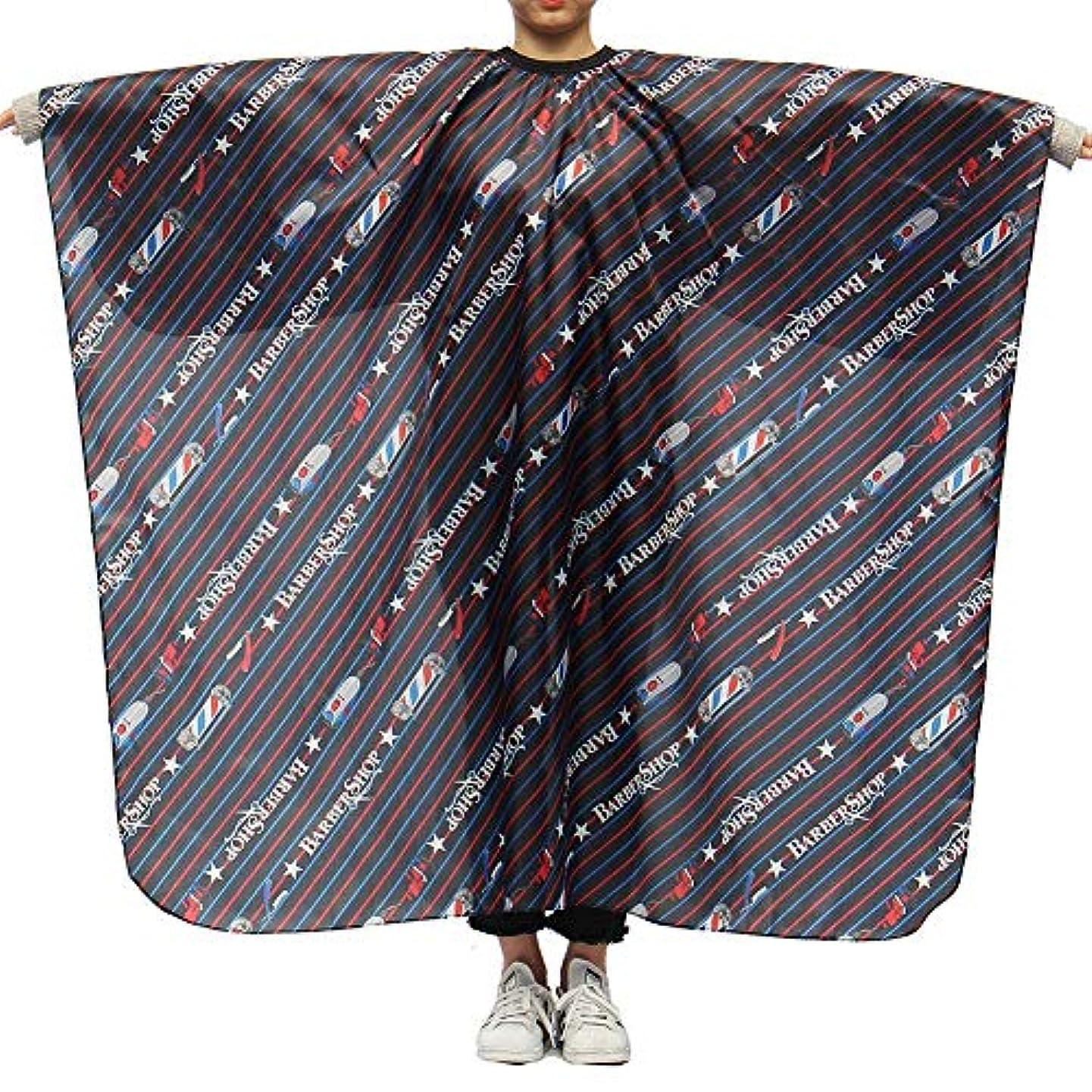 バース誓うバーマドBrill(ブリーオ)-ビューティー 理髪ケープ 理髪布 家庭用 店用 通気性 滑らか ポリエステル製