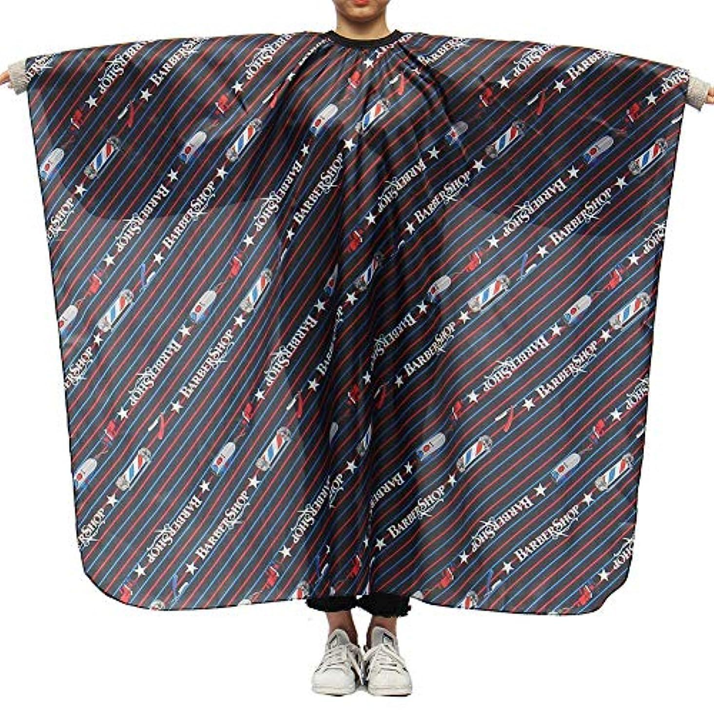 卒業人里離れた成功するBrill(ブリーオ)-ビューティー 理髪ケープ 理髪布 家庭用 店用 通気性 滑らか ポリエステル製