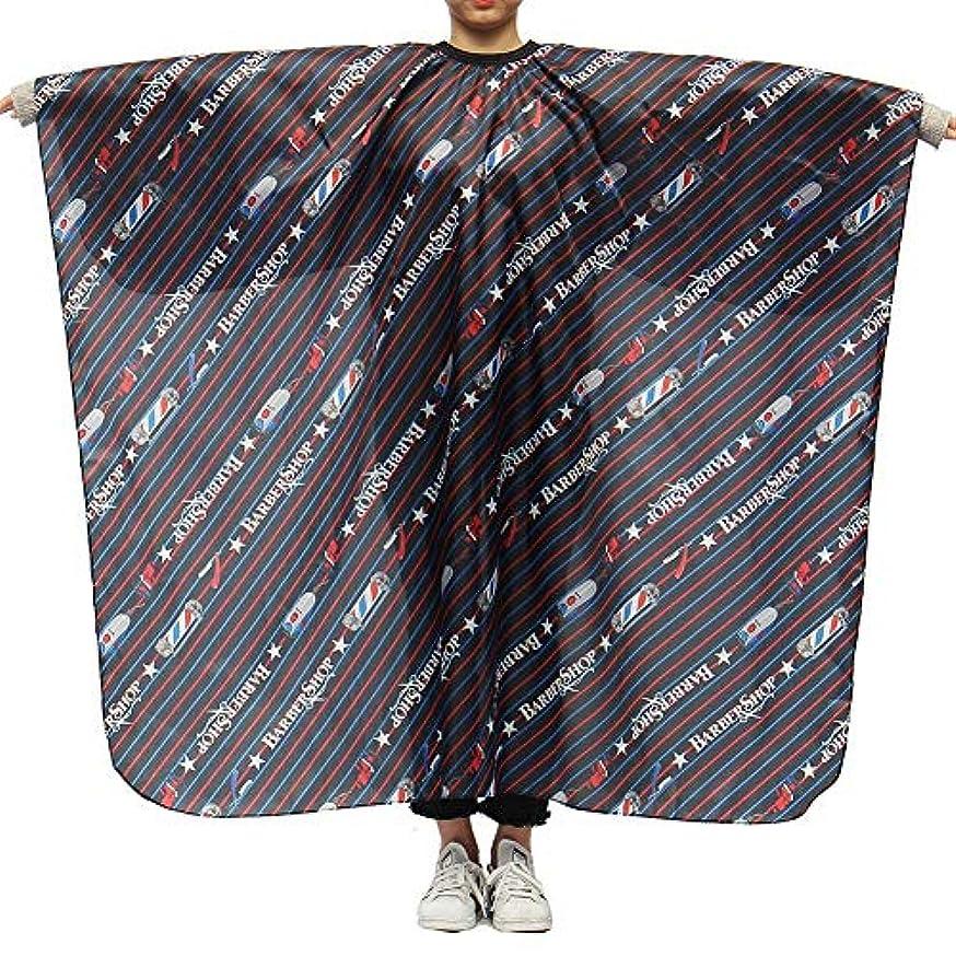 白鳥ルーチン乱気流Ling(リンー)-ビューティー 理髪ケープ 理髪布 店用 家庭用 通気性 滑らか ポリエステル製