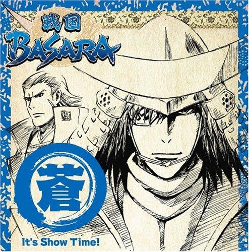 TVアニメーション「戦国BASARA」音楽絵巻~蒼盤 It's Show Time!~の詳細を見る