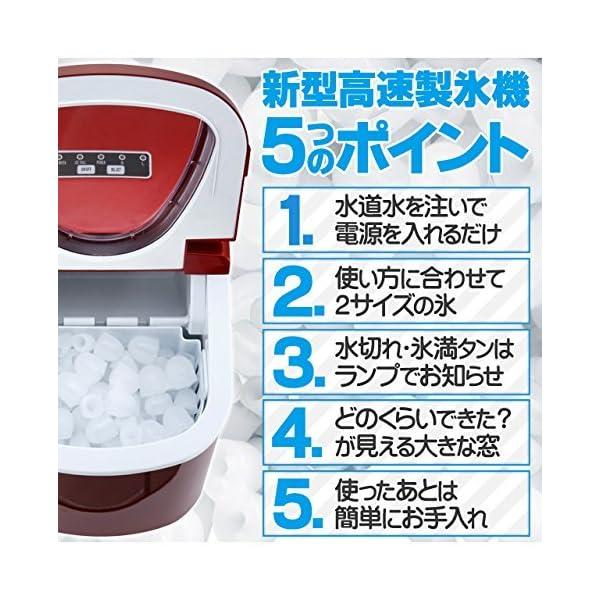 Shop405 製氷機 家庭用 新型 高速 自...の紹介画像6