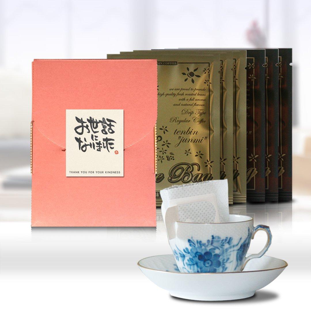潤味ドリップコーヒープチギフト6枚入り(お...