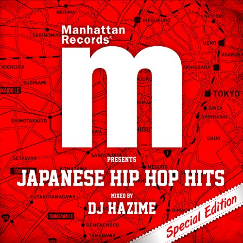 Manhattan Records Presents JAP...