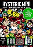 HYSTERIC MINI OFFICIAL GUIDE BOOK 2017 AUTUMN&WINTER COLLECTION