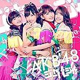 51st Single「ジャーバージャ」通常盤