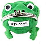 Naruto Uzumaki Cosplay Frog Coin Wallet Cartoon Animal Wallet Anime Plush Toy School Prize Gift Christmas Green