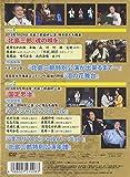 「北島三郎特別公演」総集編~博多座大千秋楽~(仮) [DVD]