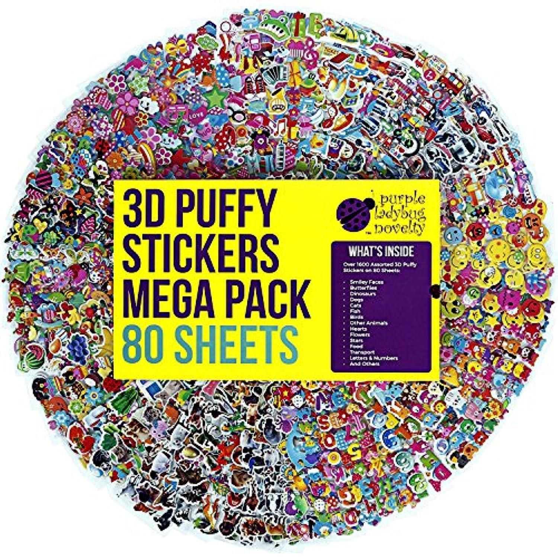 幼児子供用ふわふわシールセット大量80枚入り:かわいい海外デザイン、女の子男の子向 け、ハート?花?動物?車?アルファベットの模様、2000個以上のステッカー在中、工作 やデコレーションに Purple Ladybug Novelty