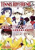 テニスボーイフレンド △ (F-Book Selection)
