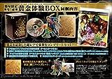 ジョジョの奇妙な冒険 オールスターバトル(数量限定生産 黄金体験 BOX) - PS3