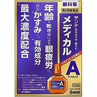 【第2類医薬品】サンテメディカルアクティブ 12mL