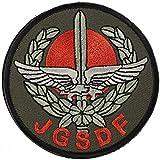 刺繍 ベルクロ ワッペン JGSDF 陸上自衛隊 特殊作戦群 モチーフ 特殊部隊 SOG A0359 (オリーブドラブ)
