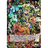 ウィクロス 幻竜姫 ギガノド(スーパーレア) WXEX02 アンブレイカブルセレクター | シグニ 精生:龍獣 赤