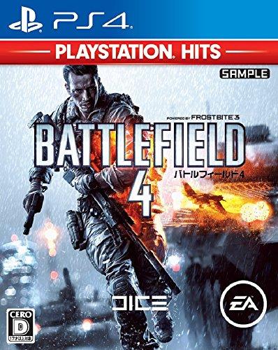 バトルフィールド 4 PlayStation (R) Hits