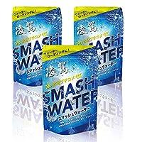 スポーツドリンクタイプのサプリメント 凌駕SMASH WATER 3個セット