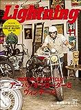Lightning(ライトニング) 2017年11月号 Vol.283[雑誌]