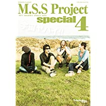 M.S.S Project special 4 (ロマンアルバム)