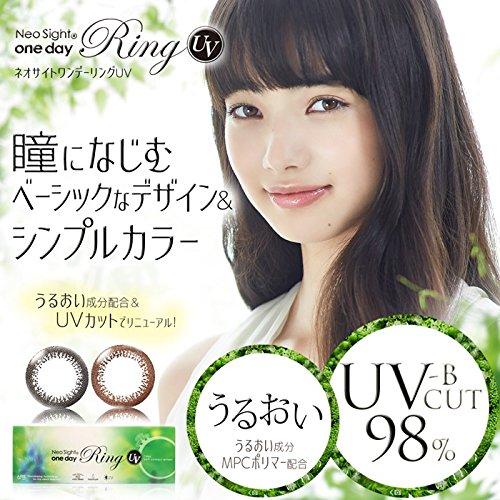 ネオサイトワンデーリングUV(5枚入)【BC】8.6【カラー】リアルブラック【PWR】-2.50