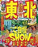 るるぶ東北'12 (国内シリーズ)