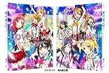ラブライブ! (Love Live! School Idol Project)  7 (初回限定版) [Blu-ray]