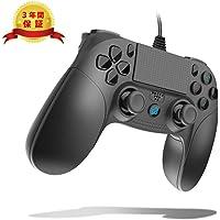 PS4 コントローラー SANYEE PC コントローラー PS4 Pro/Slim PS3 Win7/8/10 対応 USB有線 ゲームパッド 人間工学設計 二重振動機能(ブラック)