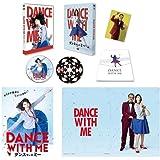 【Amazon.co.jp限定】【メーカー特典あり】ダンスウィズミー DVD プレミアム・エディション (初回仕様/2枚組)(映画『ダンスウィズミー』非売品プレスシート付き)(メーカー特典:A5サイズクリアファイル)
