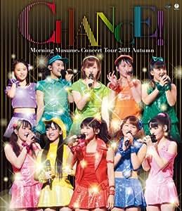モーニング娘。コンサートツアー2013秋 ~CHANCE!~ [Blu-ray]