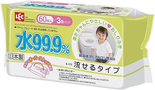 水99.9% 流せる おしりふき 60枚入×3個パック