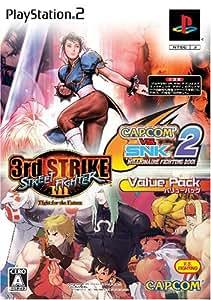 CAPCOM VS. SNK 2 ミリオネア ファイティング 2001 ストリートファイターIII 3rd STRIKE Fight for the future バリューパック