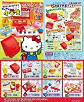 Hello Kitty Excited小学校8 Piecesボックス( Candy Gum )