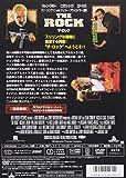 ザ・ロック 特別版 [DVD] 画像