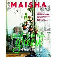 MAISHA No.15 緑の中でお料理を ([テキスト])