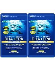 DHA + EPA (約6ヶ月分/180粒) トランス脂肪酸 0mg ビンチョウマグロの頭部のみを贅沢に使用!