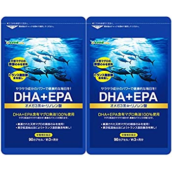 25ad96fa77a DHA + EPA (約6ヶ月分/180粒) トランス脂肪酸 0mg ビンチョウマグロの頭部のみを贅沢に使用!
