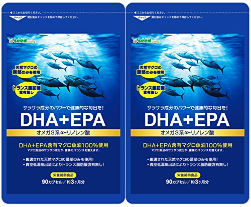 DHA + EPA (約6ヶ月分/180粒) トランス脂肪酸 0mg ビンチョウマグロの頭部のみを贅...