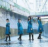 サイレントマジョリティー(TYPE-B)(DVD付) - 欅坂46