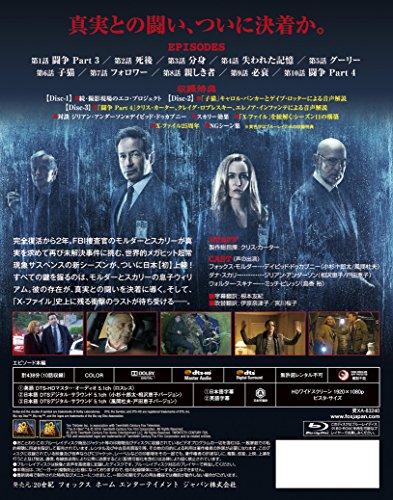 X-ファイル 2018 ブルーレイBOX [Blu-ray]