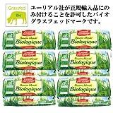 6個セットバイオ・グラスフェッドバター無塩250g【正規代理店・メーカー直送】
