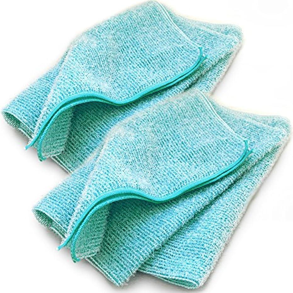 お誕生日割り当てる巨人ブルーム なめらかホイップ ボディタオル とうもろこし繊維100% 弱酸性 2枚セット (ブルー)