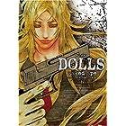 DOLLS 6 (6) (ZERO-SUM COMICS)