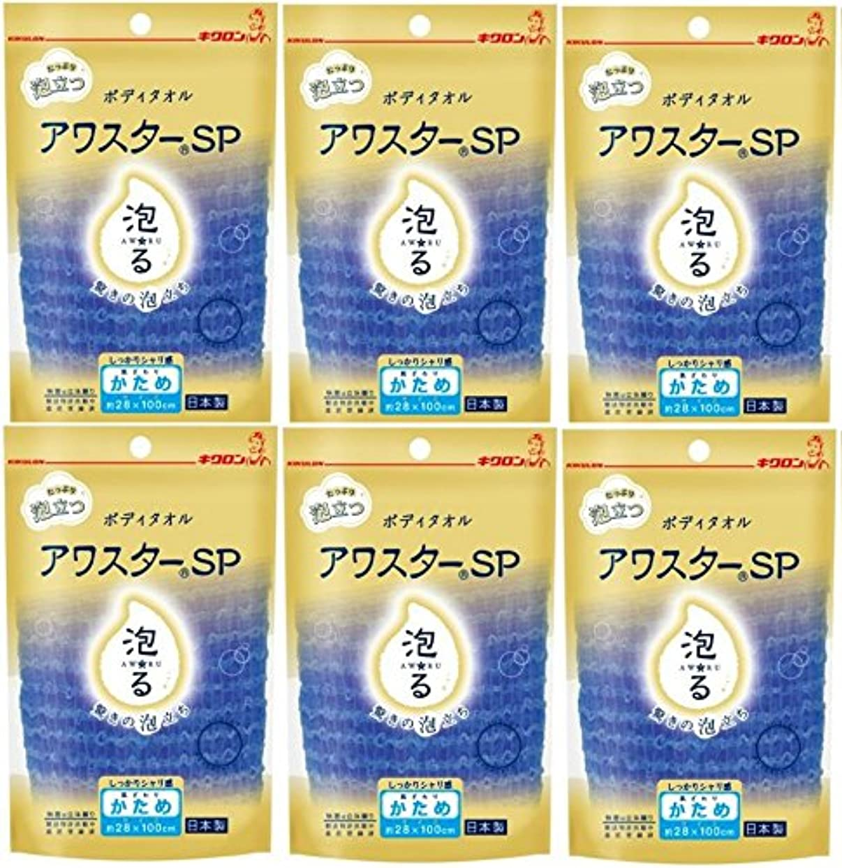 発表請願者偶然の【まとめ買い】アワスターSP かため ブルー×6個