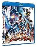 ウルトラマンサーガ [Blu-ray] 画像