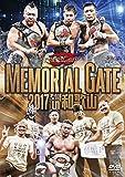 MEMORIAL GATE 2017 in 和歌山 [DVD]