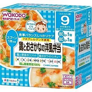 栄養マルシェ 鶏とおさかなの洋風弁当×3個の関連商品10