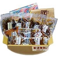 【ギフト無料】築地江戸一本店 売れ筋ベスト10(佃煮10種)*日時指定OK