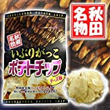 秋田名物 いぶりがっこポテトチップ チーズ味 120g