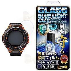 【RISE】【ブルーライトカットガラス】CASIO PRO TREK Smart WSD-F20 強化ガラス保護フィルム 国産旭ガラス採用 ブルーライト90%カット 極薄0.33mガラス 表面硬度9H 2.5Dラウンドエッジ 指紋軽減 防汚コーティング ブルーライトカットガラス