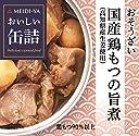 明治屋 おいしい缶詰 おそうざい 国産鶏もつの旨煮 70g×2個