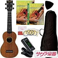Alamoana アラモアナ ソプラノウクレレ UK-260G/MH サクラ楽器オリジナル 初心者入門チューナーセット